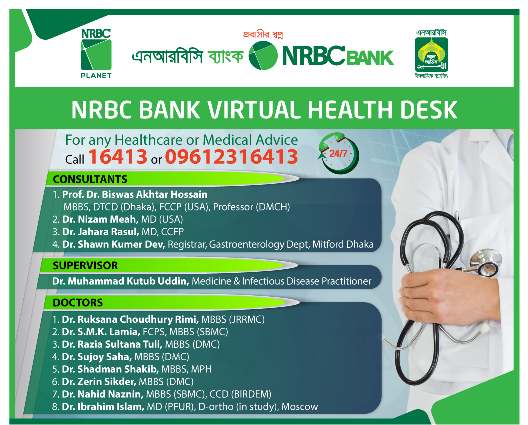 NRBC Bank Ltd has launched a virtual Health Desk enabling people to contact a group of physicians through mobile phone and email.