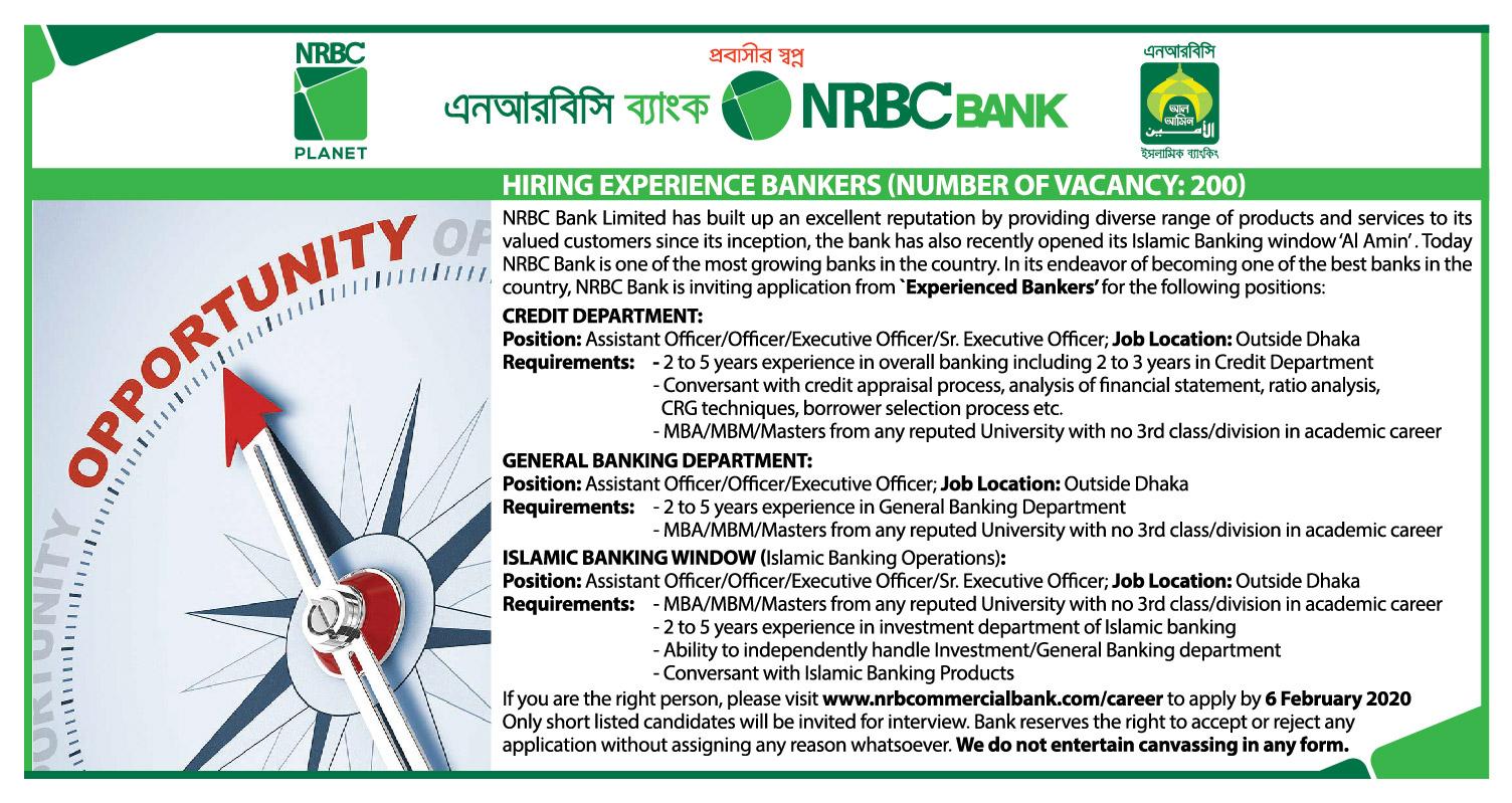 NRBC Bank Ltd Job Circular 2020