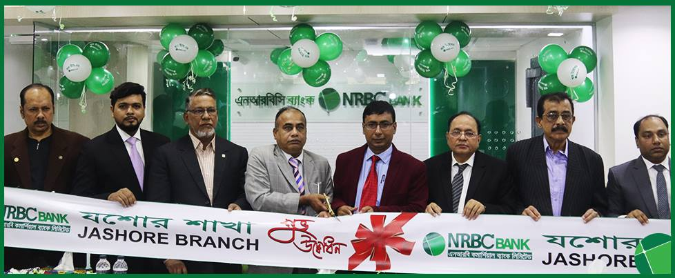 NRB Commercial Bank News