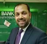 NRB Commercial Bank Branch Manager